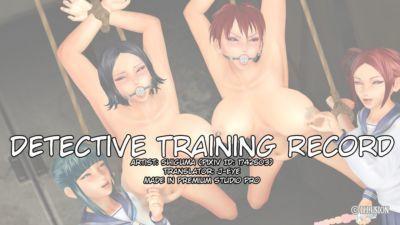 [Shiguma] Detective Training Record [English] [J-Eye]