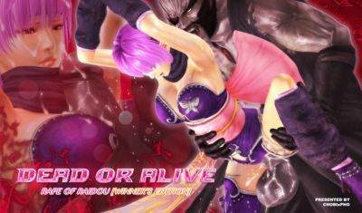 DOA / AYANE - RAPE OF RAIDOU (WINNER\\\