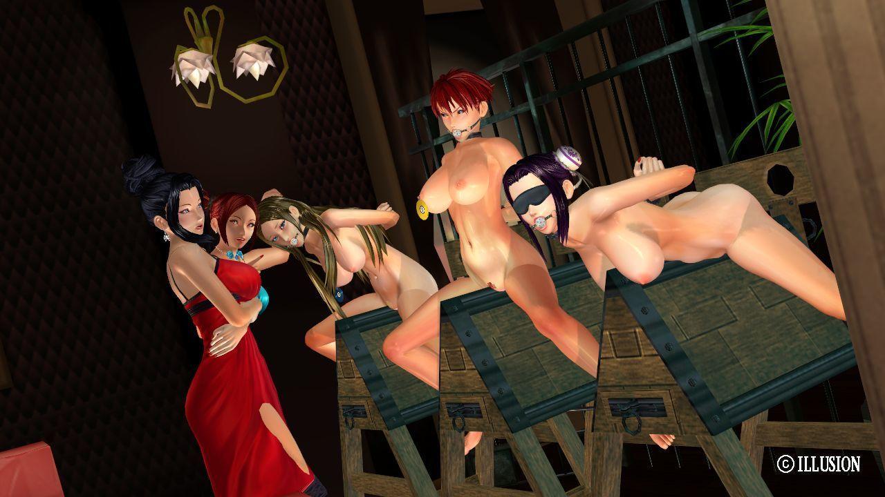 [Shiguma] Sadist Sisters\' Pet Slave