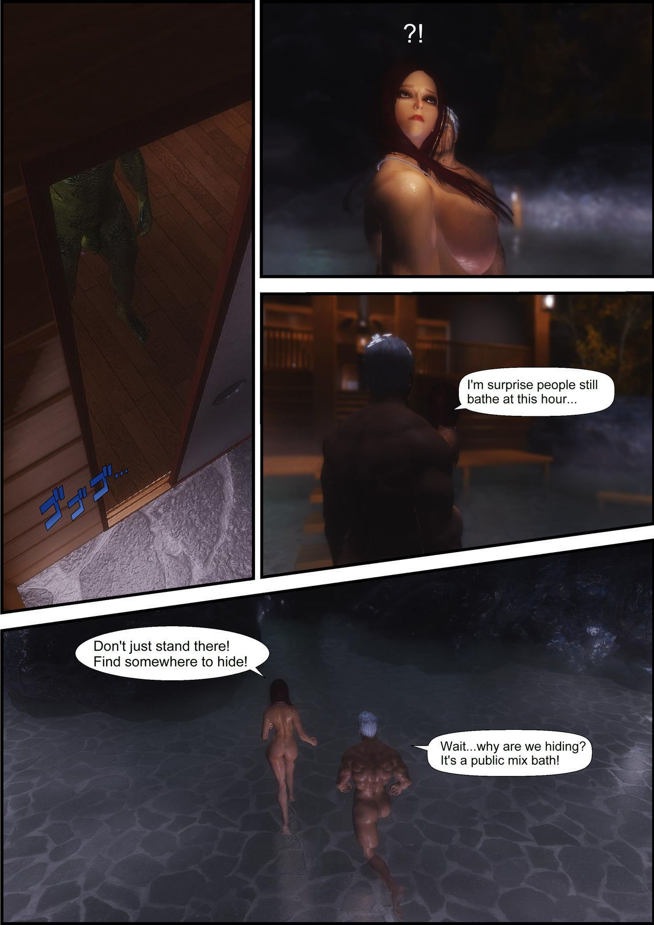 After Story [1-3] (Ongoing) - part 3