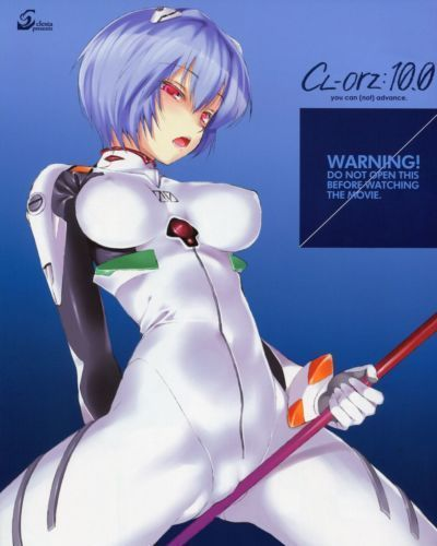 (SC48) Clesta (Cle Masahiro) CL-orz: 10.0 - you can (not) advance (Rebuild of Evangelion) {} Decensored