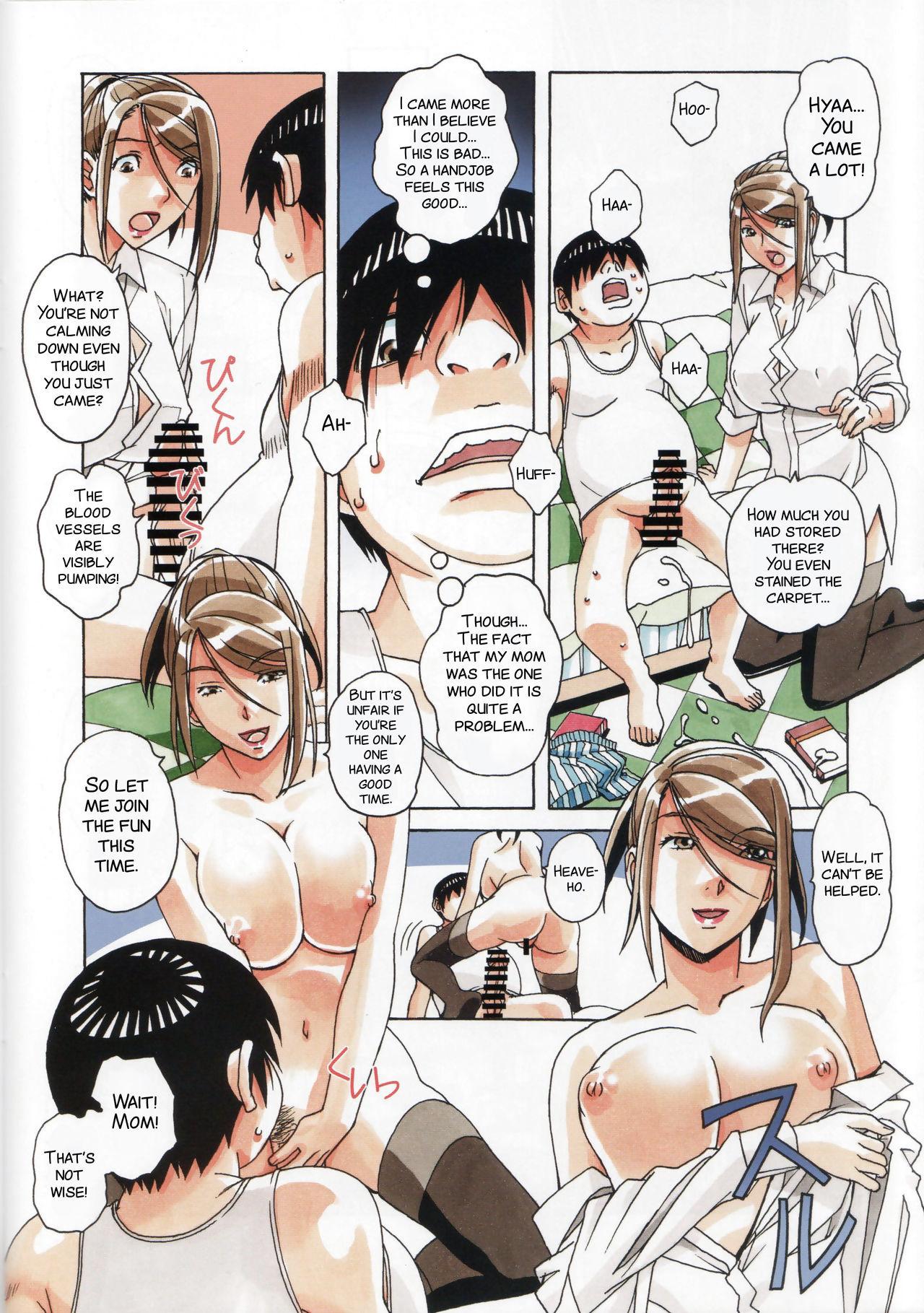 Kyoudai Yuugi - Brother Game - part 2