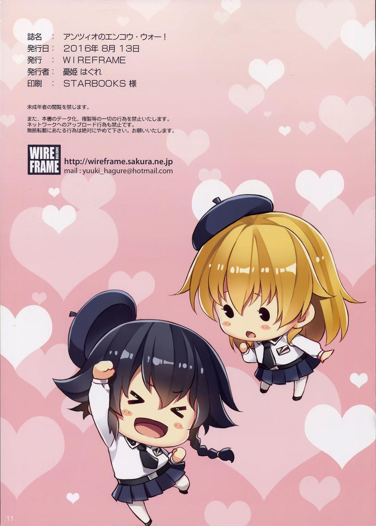 (C90) WIREFRAME (Yuuki Hagure) Anzio no Enkou War! (Girls und Panzer)