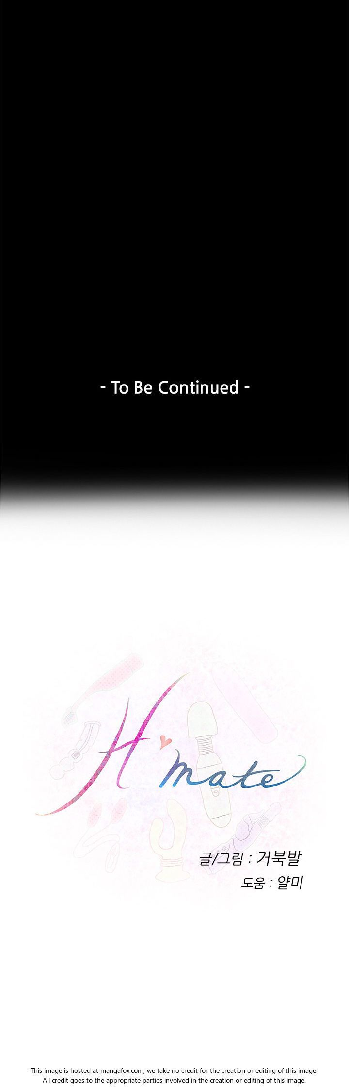 (YoManga) H-Mate - Chapters 31-45 () - part 3