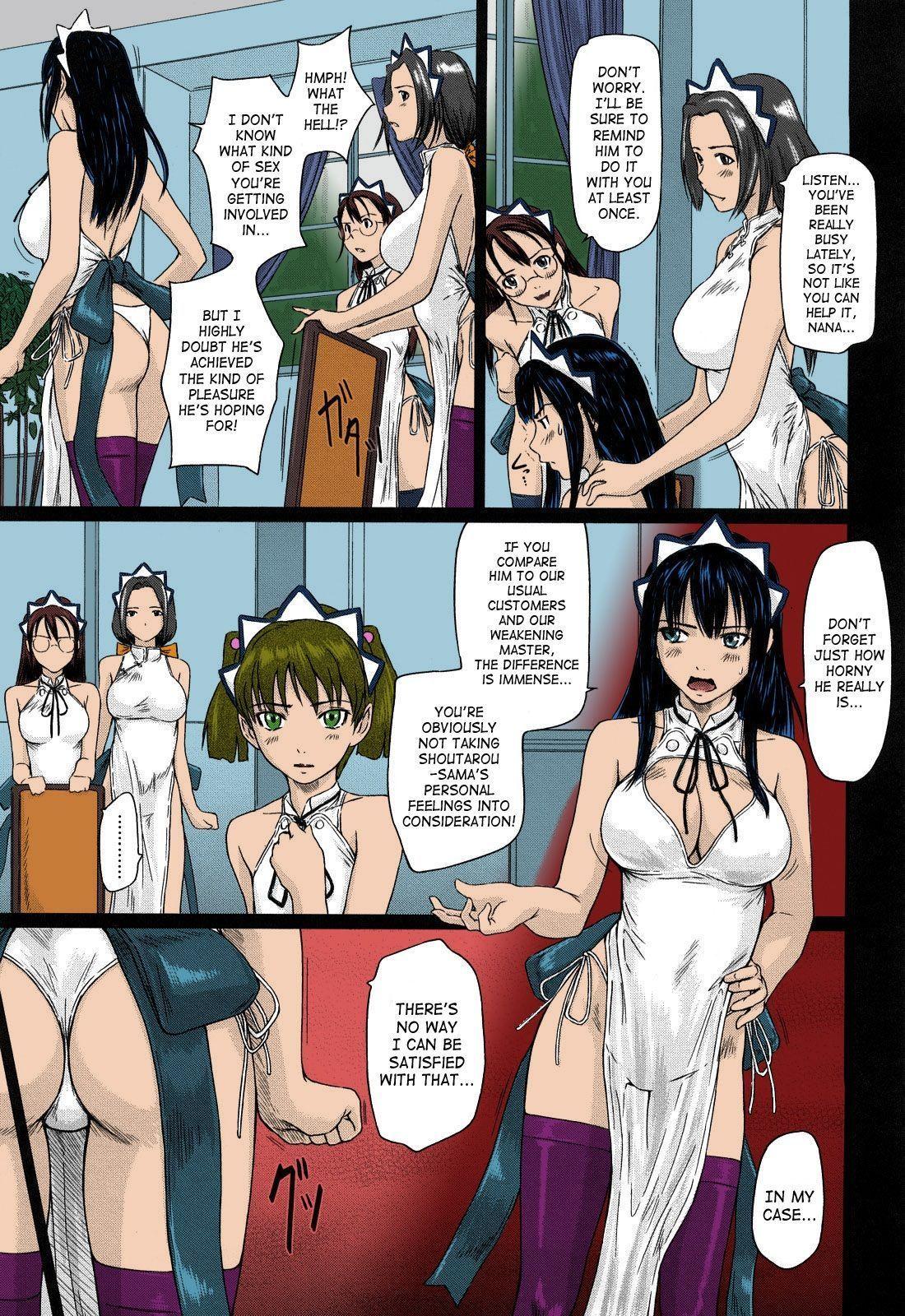 Kisaragi Gunma Mai Favorite Ch. 1-5 SaHa Decensored Colorized - part 5