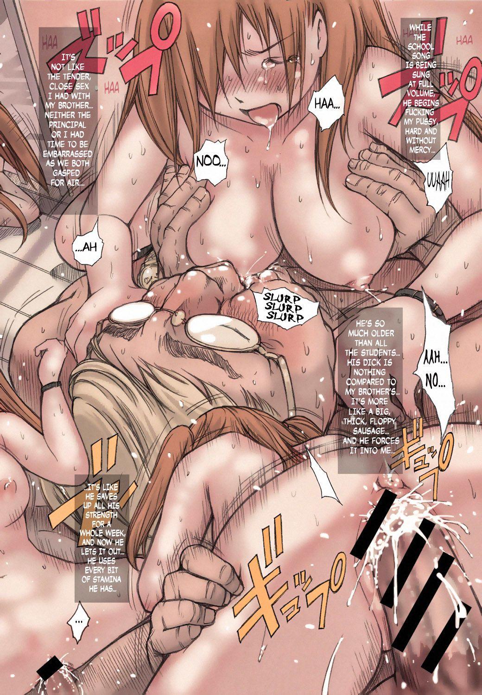 Kishi Kasei y+ 08:15-09:37(mon) Ima kara Atashi..., ●●saremasu. Anthurium without dying forever... - From now on… you can _____ me (COMIC Anthurium 022 2015-02) =SNP+LWB=