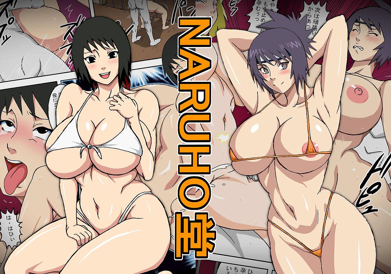 Tsunade no In Kangoku SSS - part 4
