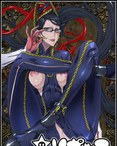Under Control Lollipop (Bayonetta) {bfrost} (Pubic hair)