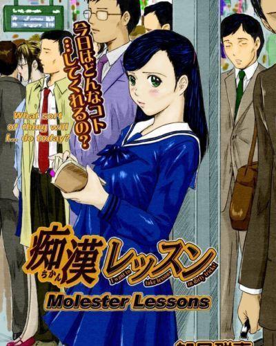 พวกชอบขืนใจ บทเรียน Kisaragi japan. kgm