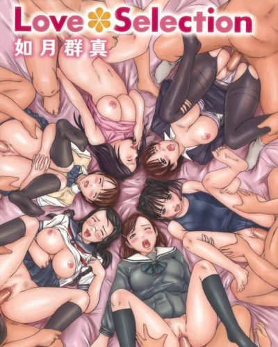 Group and orgy
