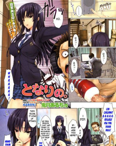 Kizuki Aruchu Tonari no. (COMIC HOTMiLK 2010-06)