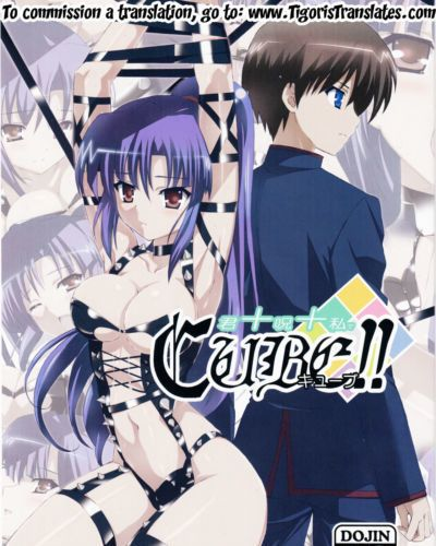 (COMIC1☆6) Yowatari Kouba (Jet Yowatari) Kimi + Noroi + Watashi de CUBE!! - You+Cursed+Me CUBE!! (C Cube)..