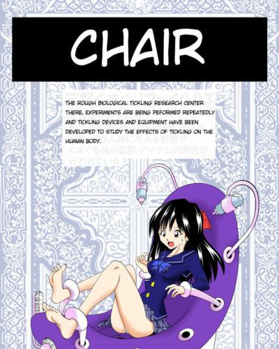(Circle E) Chair
