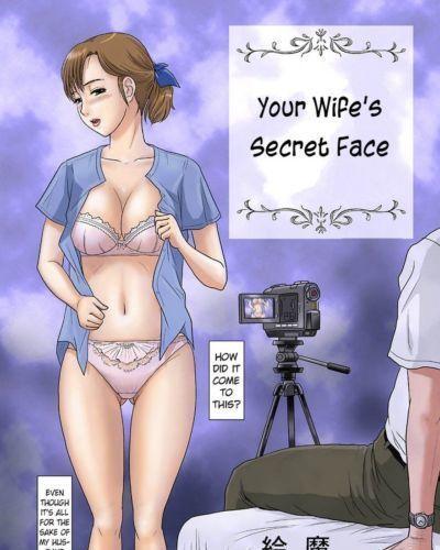 Ваш жен Секрет лицо