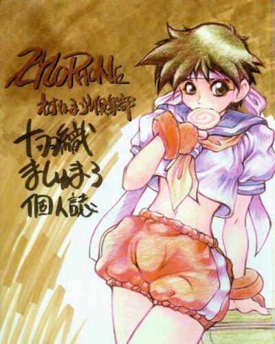(C50) Escargot Club (Juubaori Mashumaro) XYLOPHONE (Street Fighter)
