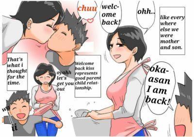 แม่ ลูกชาย Hentai เซ็กส์