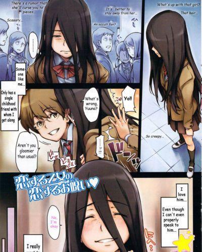 Minato Fumi Charming? (COMIC HOTMiLK 2009-12) sh1k1