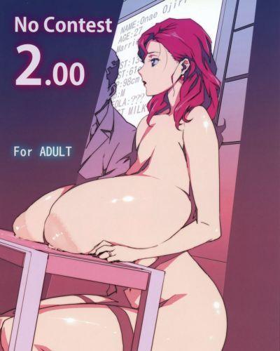 keine Wettbewerb 2.00- hentai