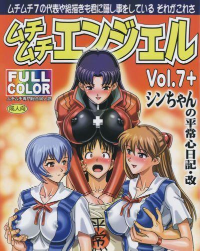 (Puniket 17) MuchiMuchi7 (Hikami Dan, Terada Tsugeo) MuchiMuchi Angel Vol. 7+ (Neon Genesis Evangelion) Kusanyagi