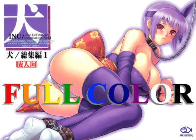 Hellabunna (Iruma Kamiri) INU Soushuuhen 1 & 2- INU Incident Side C (Dead or Alive) {Kletian & Linie} Uncensored..
