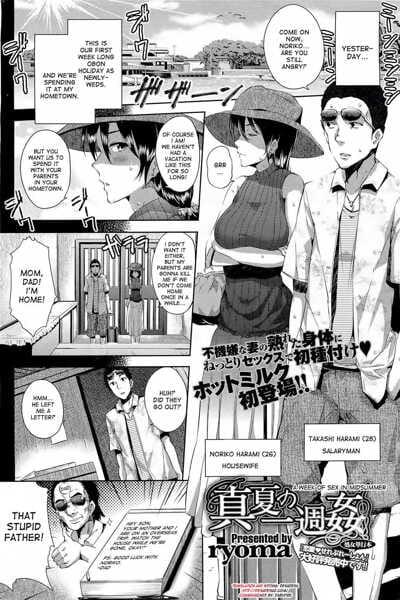 Manatsu no Ishuukan - A Week of Sex in Midsummer