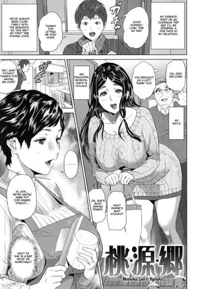 Momoka gen und Kyouko