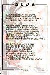 (Reitaisai 11) Banana Koubou (Ao Banana) Touhou Daniku Hon 3 ~Doubutsu Musume-hen~ (Touhou Project) {}