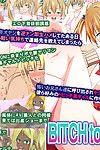 Evork Festa (Drain, Inoue Nanaki) Bitch to Do-Bitch - Bitch and More Bitch {} Incomplete