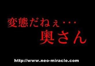Japanese MILF Kidnaped Kimbaku Submission - 50 sec
