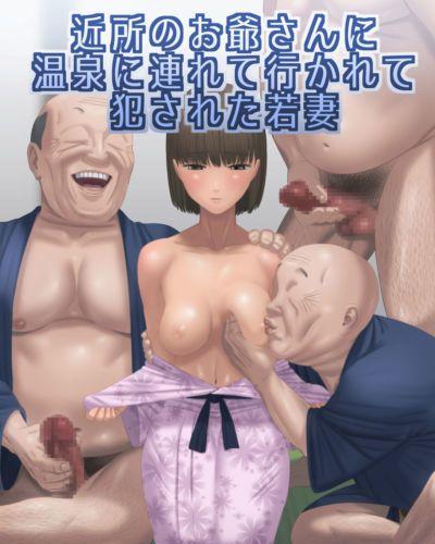 난교 manga