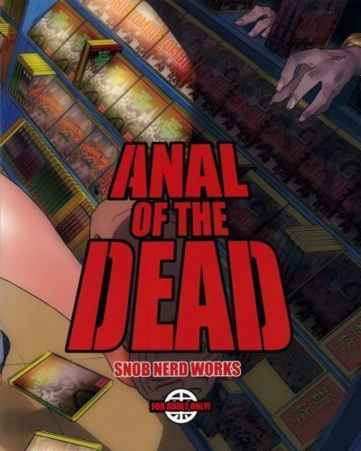 Anal of The Dead,Hentai