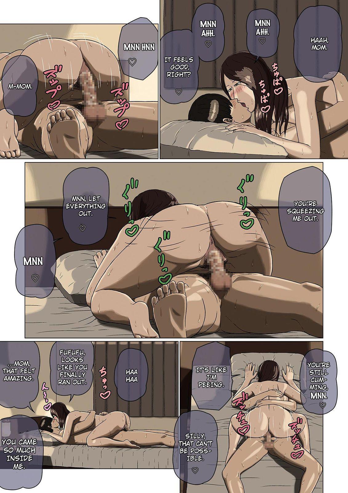 Incest Mom And Son Manga Complete boshi soukan nozokinozokare incest.. at manga porn. pro