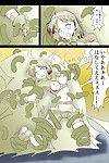 Ninshin Futa Rape Q - part 3