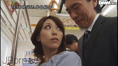 Serie: Married Woman Molester Train\