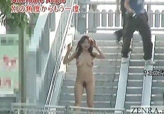 副標題 豐滿 日本 公共 裸體主義者 去 對于 一個 走路 - 6 min