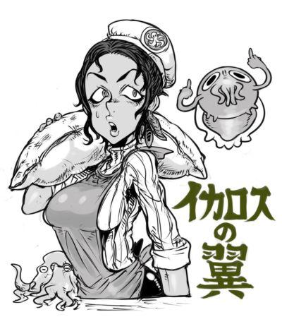 Artist - TAGANE - part 7