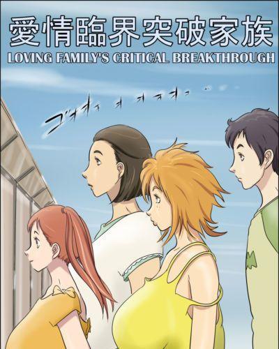 Loving Family's Critical- Hentai