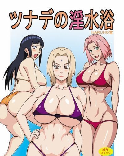 Tsunade's Obscene Beach