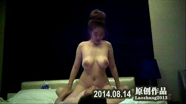 Free porn video..