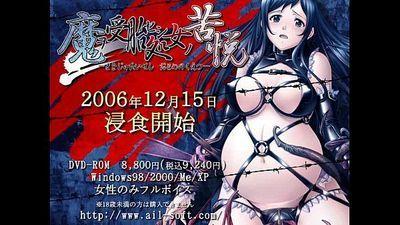 mawootosesiotomenoeturaku -hentai game- - 1 min 27 sec
